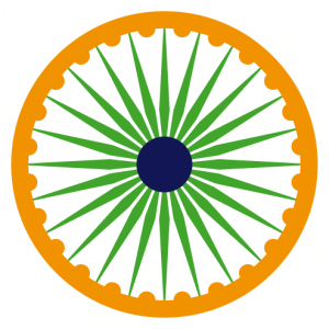 Indian symbol in the colours of the Indian flag, Chakra to be personalized.