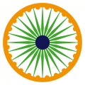 Chakra in the colors of the Indian flag. Create your own personalized t-shirt online.